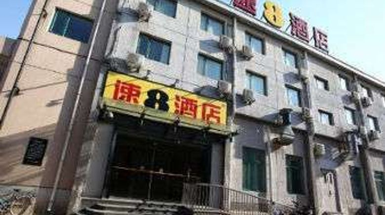 """Super 8 Beijing Chao Yang Lu Xing Long Exterior. Images powered by <a href=""""http://web.iceportal.com"""" target=""""_blank"""" rel=""""noopener"""">Ice Portal</a>."""