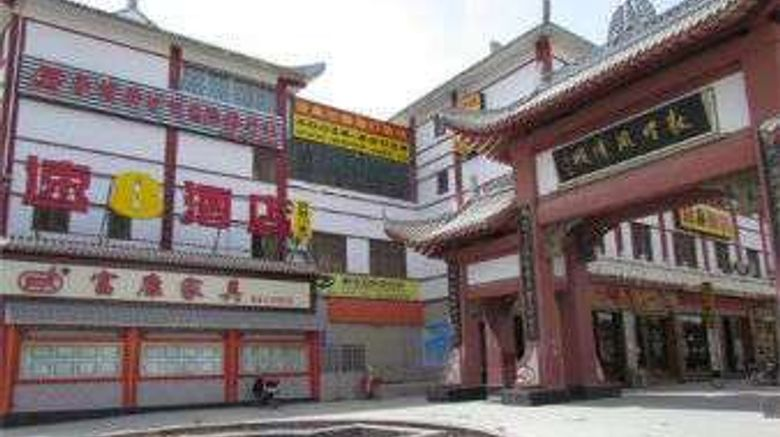 """Super 8 Hotel Dunhuang Feng Qing Cheng Exterior. Images powered by <a href=""""http://web.iceportal.com"""" target=""""_blank"""" rel=""""noopener"""">Ice Portal</a>."""