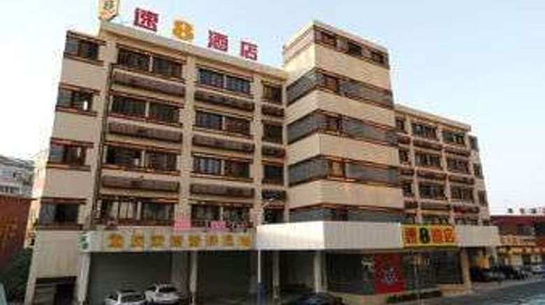 """Super 8 Hotel Changzhou Huai De Qiao Exterior. Images powered by <a href=""""http://web.iceportal.com"""" target=""""_blank"""" rel=""""noopener"""">Ice Portal</a>."""