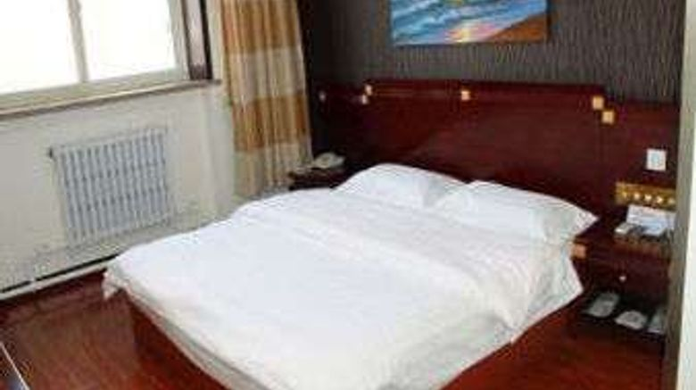 """Super 8 Hotel  Beijing Cheng shou Si Lu Room. Images powered by <a href=""""http://web.iceportal.com"""" target=""""_blank"""" rel=""""noopener"""">Ice Portal</a>."""
