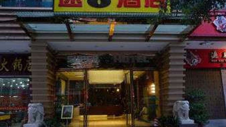 """Super 8 Hotel Guangzhou Gang Bei Lu Exterior. Images powered by <a href=""""http://web.iceportal.com"""" target=""""_blank"""" rel=""""noopener"""">Ice Portal</a>."""