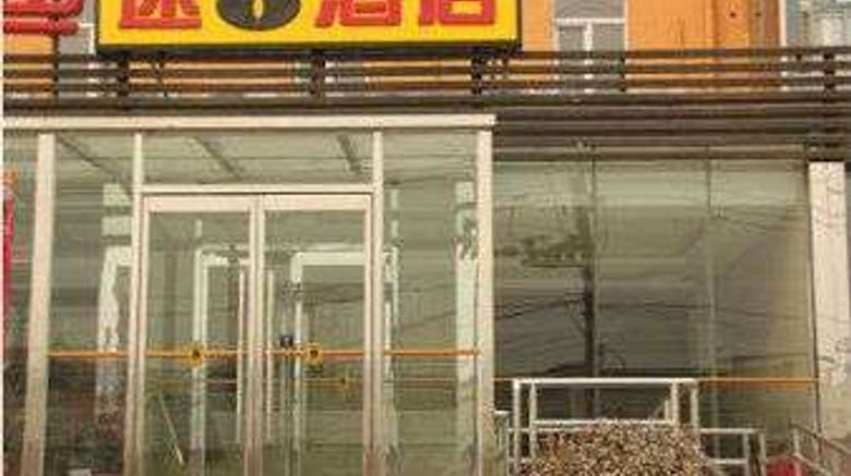 """Super 8 Hotel Haidian Yu Xin Exterior. Images powered by <a href=""""http://web.iceportal.com"""" target=""""_blank"""" rel=""""noopener"""">Ice Portal</a>."""