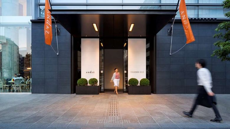 """ANdAZ Tokyo Toranomon Hills Exterior. Images powered by <a href=""""http://web.iceportal.com"""" target=""""_blank"""" rel=""""noopener"""">Ice Portal</a>."""