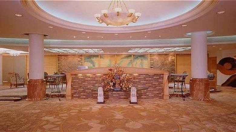 """Friendship Hotel Lobby. Images powered by <a href=""""http://web.iceportal.com"""" target=""""_blank"""" rel=""""noopener"""">Ice Portal</a>."""
