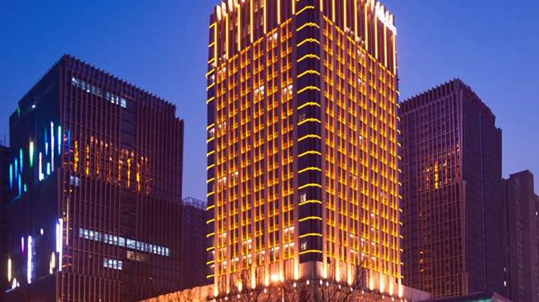 """Hilton Nanjing Exterior. Images powered by <a href=""""http://web.iceportal.com"""" target=""""_blank"""" rel=""""noopener"""">Ice Portal</a>."""