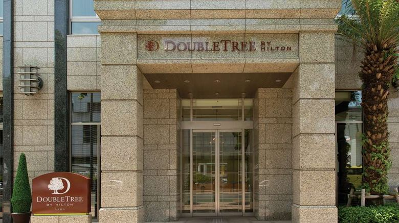"""DoubleTree by Hilton Hotel Naha Exterior. Images powered by <a href=""""http://web.iceportal.com"""" target=""""_blank"""" rel=""""noopener"""">Ice Portal</a>."""