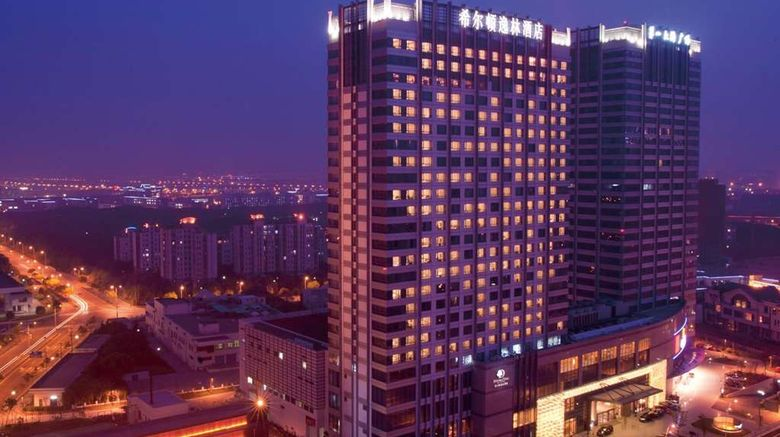 """DoubleTree by Hilton Hotel Wuxi Exterior. Images powered by <a href=""""http://web.iceportal.com"""" target=""""_blank"""" rel=""""noopener"""">Ice Portal</a>."""