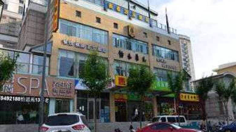 """Super 8 ChaoYangGongYuan DongFengNanLu Exterior. Images powered by <a href=""""http://web.iceportal.com"""" target=""""_blank"""" rel=""""noopener"""">Ice Portal</a>."""