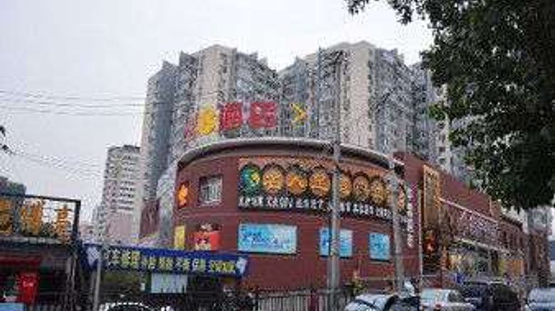 """Super 8 Hotel Haidian Hua Yuan Qiao Exterior. Images powered by <a href=""""http://web.iceportal.com"""" target=""""_blank"""" rel=""""noopener"""">Ice Portal</a>."""