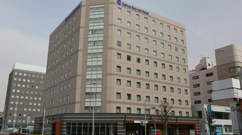 "Daiwa Roynet Hotel Utsunomiya Exterior. Images powered by <a href=""http://web.iceportal.com"" target=""_blank"" rel=""noopener"">Ice Portal</a>."