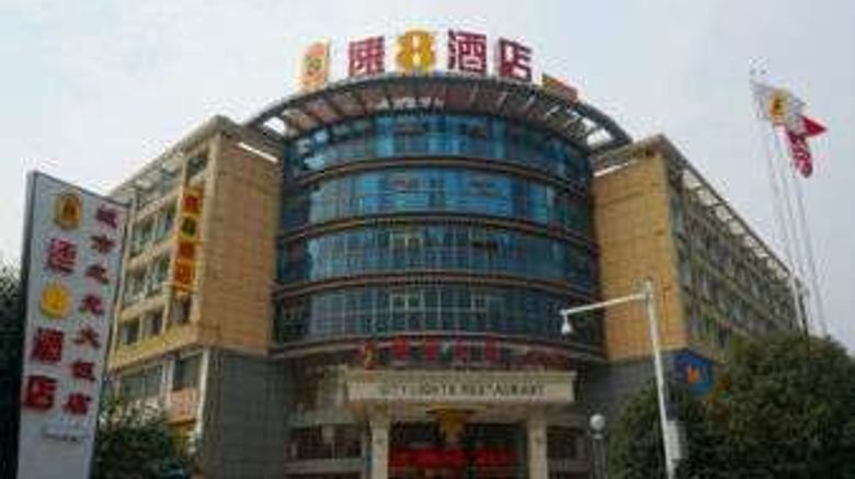 "Super 8 Hotel Hefei Lian Hua Lu Exterior. Images powered by <a href=""http://web.iceportal.com"" target=""_blank"" rel=""noopener"">Ice Portal</a>."