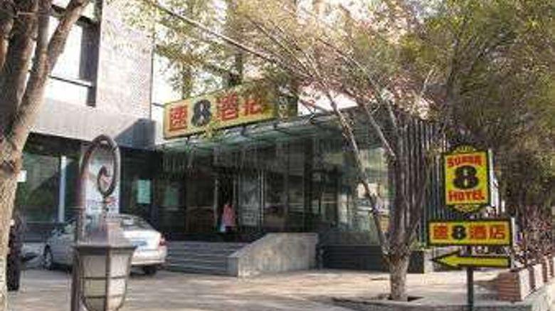 "Super 8 Hotel Urumqi Li Yu Shan Lu Exterior. Images powered by <a href=""http://web.iceportal.com"" target=""_blank"" rel=""noopener"">Ice Portal</a>."