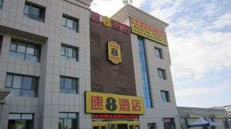 "Super 8 Jiuquan Jinta Bus Station Jiu Ha Exterior. Images powered by <a href=""http://web.iceportal.com"" target=""_blank"" rel=""noopener"">Ice Portal</a>."