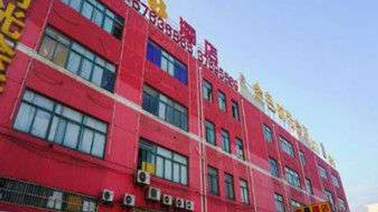 """Super 8 Hongqiao Hub Jiuting Zhong Xin L Exterior. Images powered by <a href=""""http://web.iceportal.com"""" target=""""_blank"""" rel=""""noopener"""">Ice Portal</a>."""