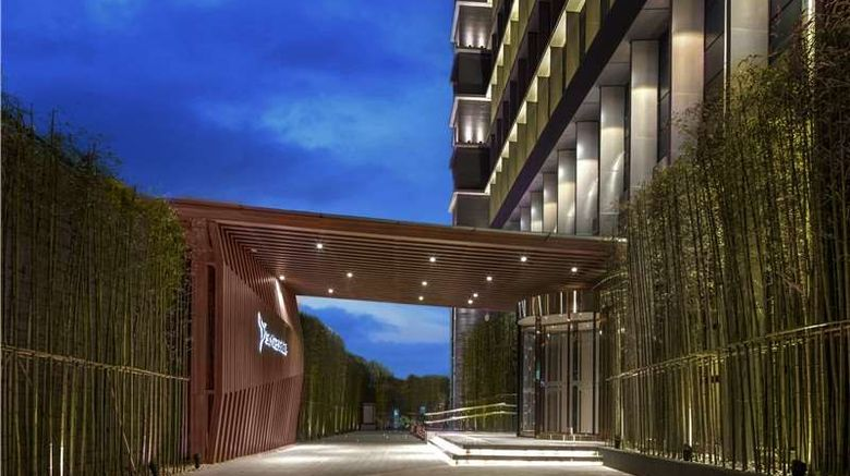 """Skytel Hotel Chengdu Exterior. Images powered by <a href=""""http://web.iceportal.com"""" target=""""_blank"""" rel=""""noopener"""">Ice Portal</a>."""