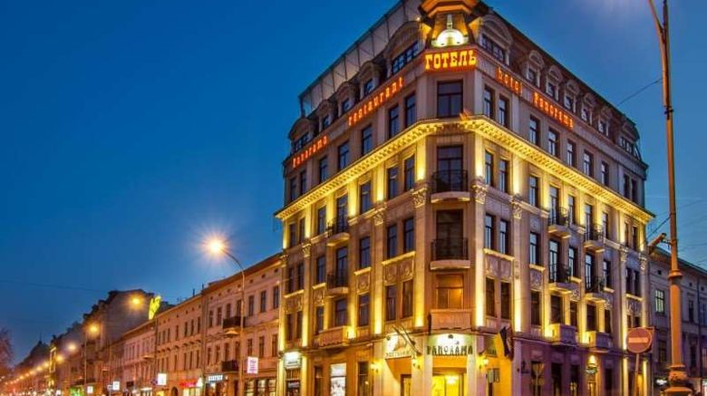 """PANORAMA Lviv Hotel Exterior. Images powered by <a href=""""http://web.iceportal.com"""" target=""""_blank"""" rel=""""noopener"""">Ice Portal</a>."""