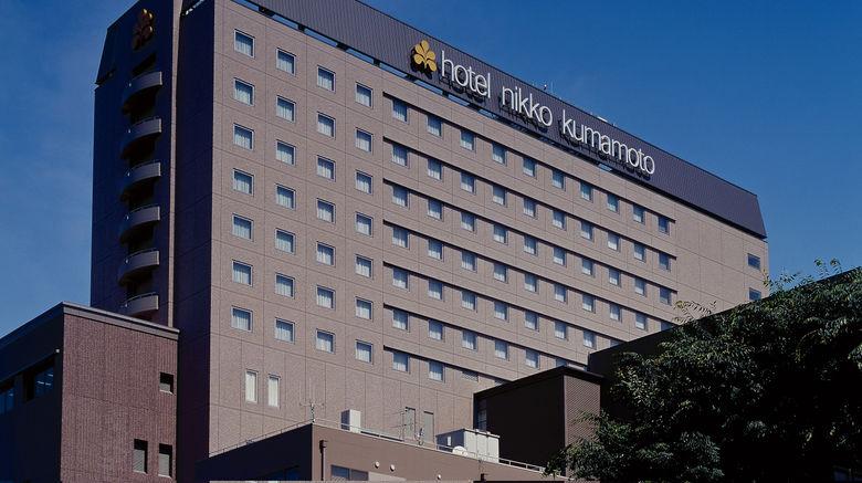 "Hotel Nikko Kumamoto Exterior. Images powered by <a href=""http://www.leonardo.com"" target=""_blank"" rel=""noopener"">Leonardo</a>."