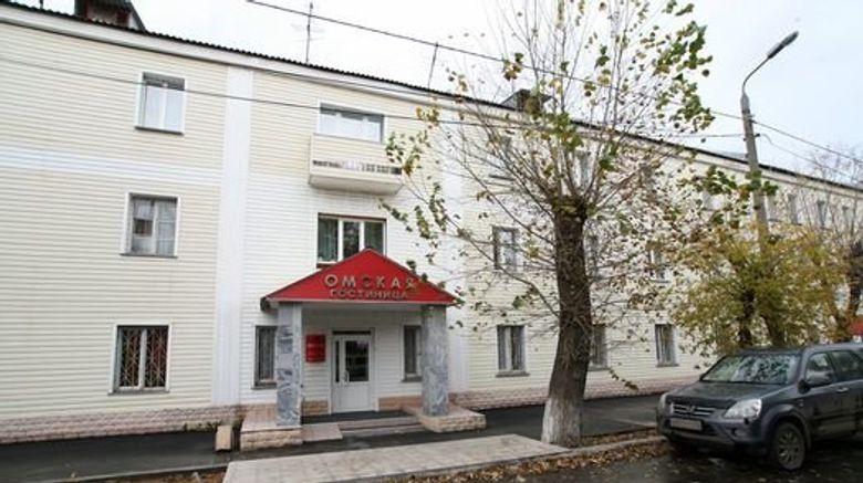 "Hotel Gorodki Exterior. Images powered by <a href=""http://www.leonardo.com"" target=""_blank"" rel=""noopener"">Leonardo</a>."