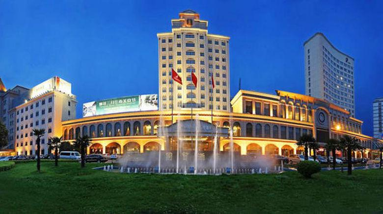 "Guomao Hotel Zhangjiagang Exterior. Images powered by <a href=""http://www.leonardo.com"" target=""_blank"" rel=""noopener"">Leonardo</a>."