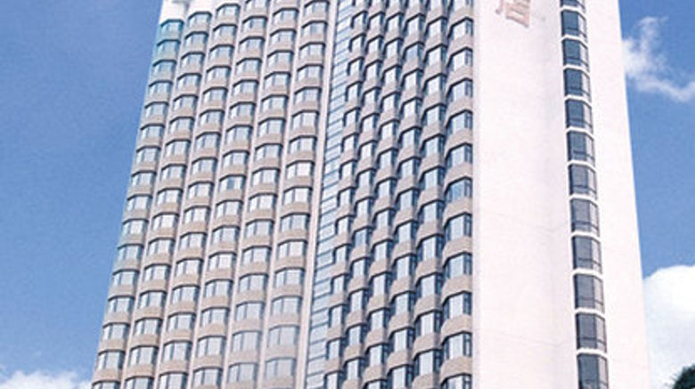"""Rosedale Hotel  and  Suites Guangzhou Exterior. Images powered by <a href=""""http://www.leonardo.com"""" target=""""_blank"""" rel=""""noopener"""">Leonardo</a>."""