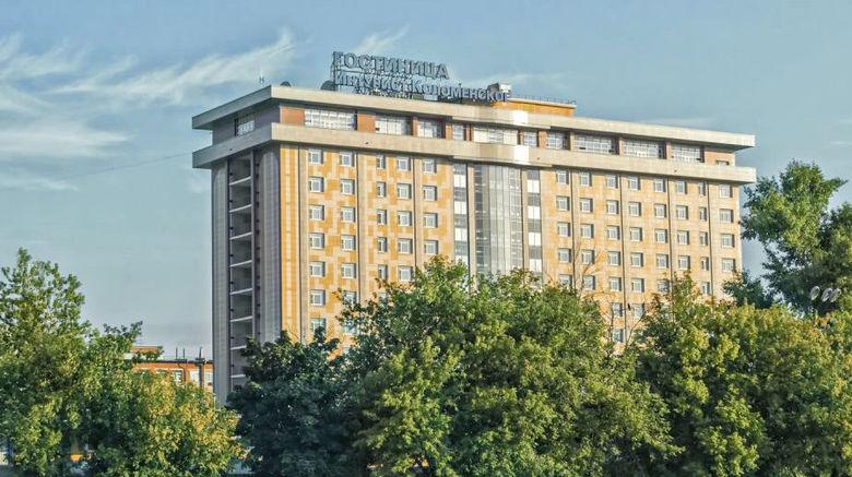 "Intourist Kolomenskoe Exterior. Images powered by <a href=""http://www.leonardo.com"" target=""_blank"" rel=""noopener"">Leonardo</a>."