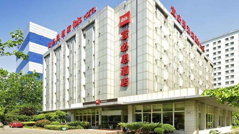 "Hotel Ibis Suzhou SIP Exterior. Images powered by <a href=""http://www.leonardo.com"" target=""_blank"" rel=""noopener"">Leonardo</a>."