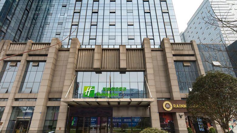 "Holiday Inn Express Chengdu Jinniu Exterior. Images powered by <a href=""http://www.leonardo.com"" target=""_blank"" rel=""noopener"">Leonardo</a>."