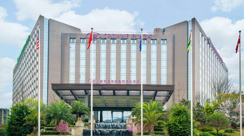 "Holiday Inn Chengdu High-Tech Center Exterior. Images powered by <a href=""http://www.leonardo.com"" target=""_blank"" rel=""noopener"">Leonardo</a>."