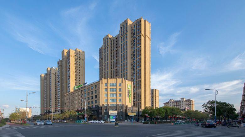 "Holiday Inn Express Zhangjiagang East Exterior. Images powered by <a href=""http://www.leonardo.com"" target=""_blank"" rel=""noopener"">Leonardo</a>."