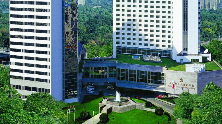 "Nikko New Century Beijing Exterior. Images powered by <a href=""http://www.leonardo.com"" target=""_blank"" rel=""noopener"">Leonardo</a>."