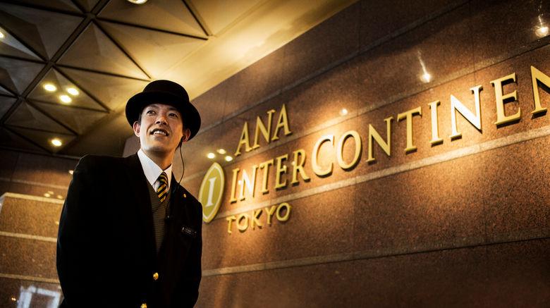"ANA InterContinental Tokyo Exterior. Images powered by <a href=""http://www.leonardo.com"" target=""_blank"" rel=""noopener"">Leonardo</a>."