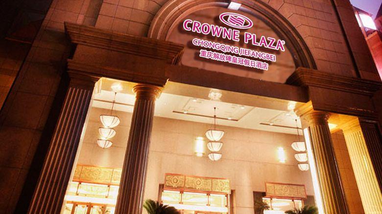 "Crowne Plaza Chongqing Jiefangbei Exterior. Images powered by <a href=""http://www.leonardo.com"" target=""_blank"" rel=""noopener"">Leonardo</a>."