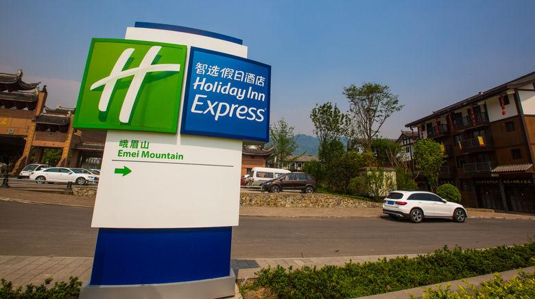 "Holiday Inn Express Emei Mountain Exterior. Images powered by <a href=""http://www.leonardo.com"" target=""_blank"" rel=""noopener"">Leonardo</a>."