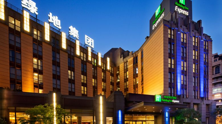 "Holiday Inn Express Putuo Shanghai Exterior. Images powered by <a href=""http://www.leonardo.com"" target=""_blank"" rel=""noopener"">Leonardo</a>."