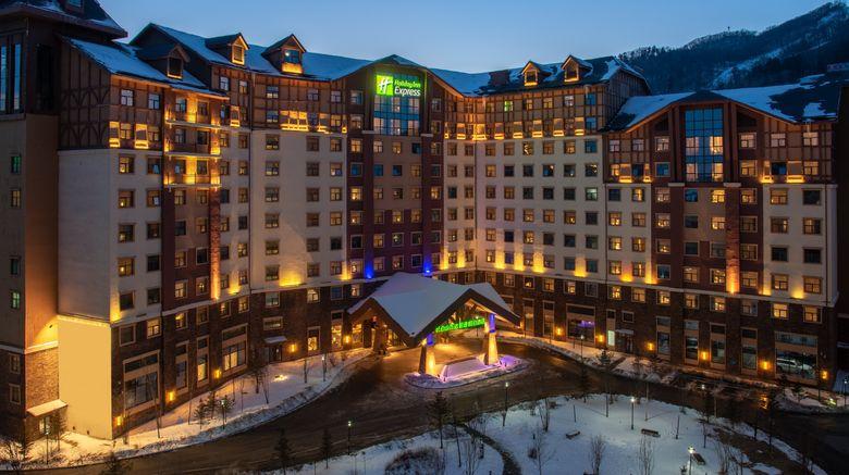 "Holiday Inn Express Changbaishan Exterior. Images powered by <a href=""http://www.leonardo.com"" target=""_blank"" rel=""noopener"">Leonardo</a>."