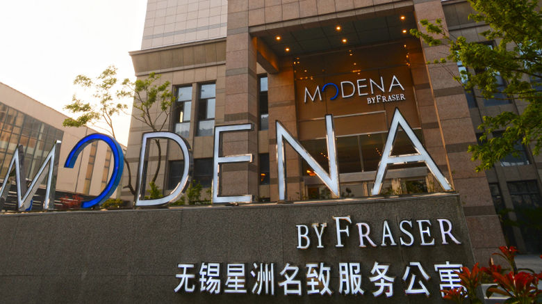 """Modena by Fraser New District Wuxi Exterior. Images powered by <a href=""""http://www.leonardo.com"""" target=""""_blank"""" rel=""""noopener"""">Leonardo</a>."""