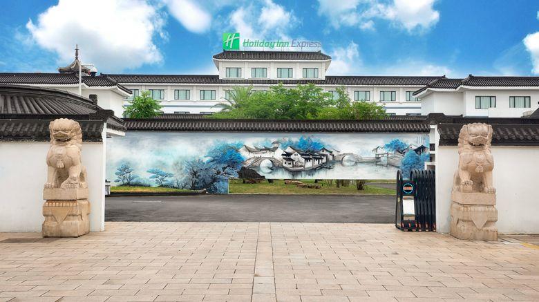 "Holiday Inn Express Suzhou Zhouzhuang Exterior. Images powered by <a href=""http://www.leonardo.com"" target=""_blank"" rel=""noopener"">Leonardo</a>."