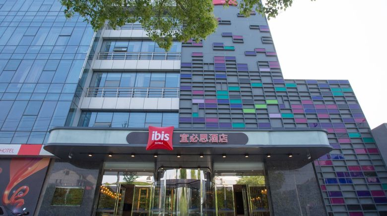 "Ibis Changzhou Lihua Rd Exterior. Images powered by <a href=""http://www.leonardo.com"" target=""_blank"" rel=""noopener"">Leonardo</a>."