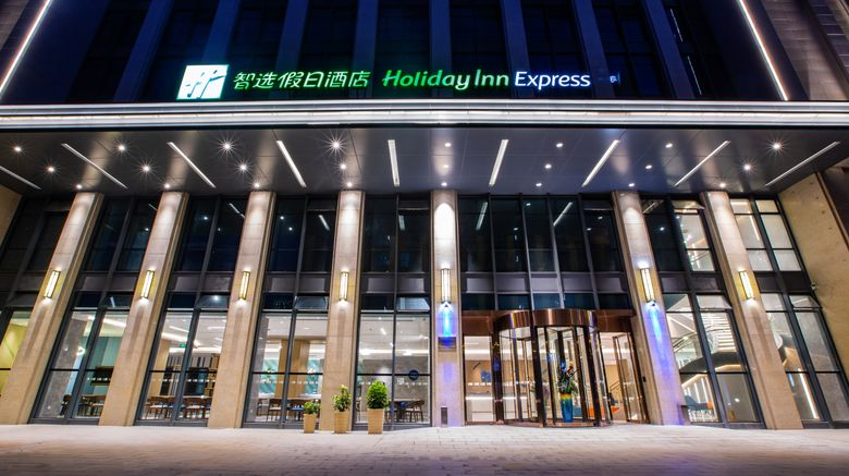 "Holiday Inn Express Changzhou Xinbei Exterior. Images powered by <a href=""http://www.leonardo.com"" target=""_blank"" rel=""noopener"">Leonardo</a>."