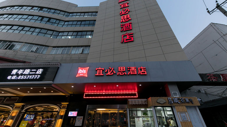 "Ibis Nantong Qingnian Exterior. Images powered by <a href=""http://www.leonardo.com"" target=""_blank"" rel=""noopener"">Leonardo</a>."