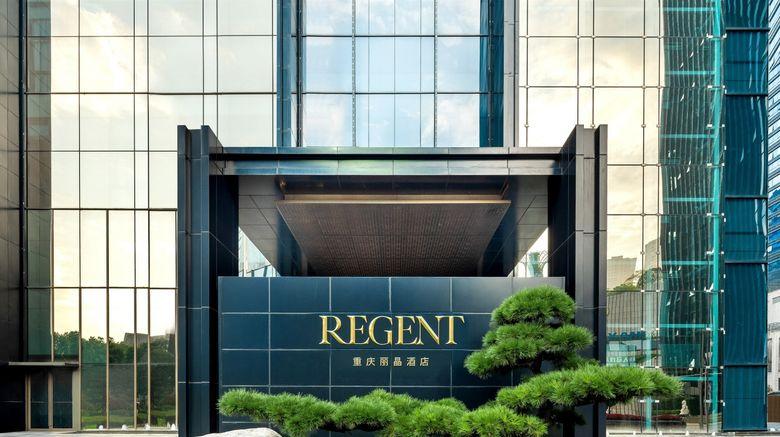 "Regent Chongqing Exterior. Images powered by <a href=""http://www.leonardo.com"" target=""_blank"" rel=""noopener"">Leonardo</a>."