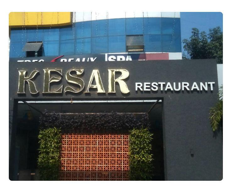 Kesar Restaurant Signage Design