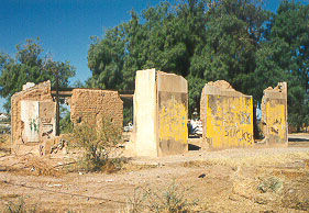 Picture of Fort McDowell Ruins