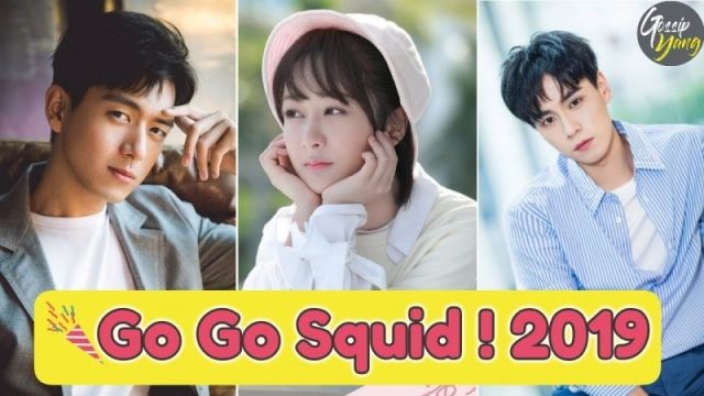 Go Go Squid Chinese Drama