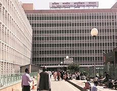 ALL INDIA INSTITUTE OF MEDICAL SCIENCES (AIIMS), NEW DELHI