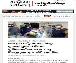 Dr Sandeep Singh in Bhubaneswar news headline