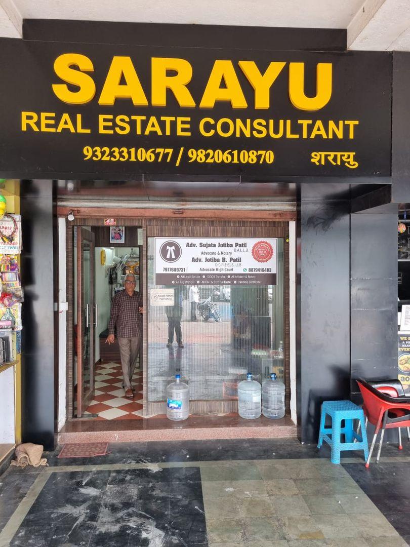 Sarayu Real Estate Shop, Kharghar