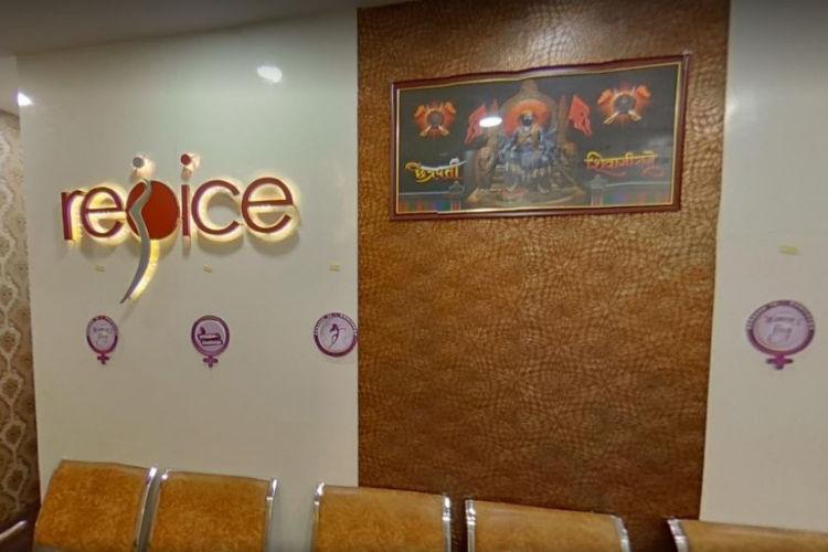 Clinic entrance of Rejoice Hair Transplant in Mumbai