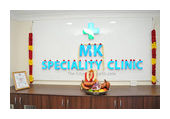 Mk Speciality Clinic