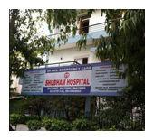 Shubham Superspeciality Hospital